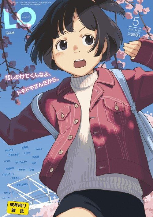001 cover