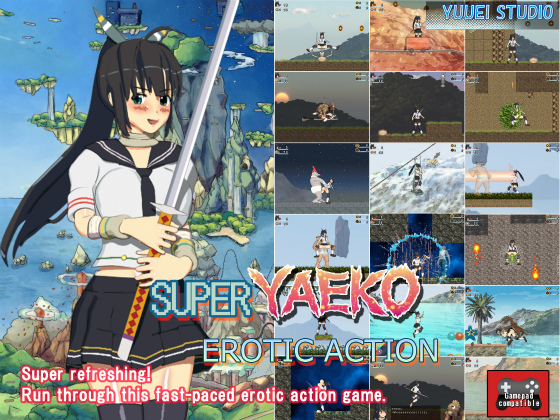 (同人ゲーム)[130423][YUUEI STUDIO] SUPER YAEKO EROTIC ACTION (English) [RE114090]