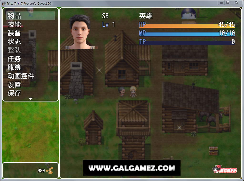 【欧美RPG/汉化/动态CG】农民的追求 V2.21 精修汉化版+CG动画【大更新/3.6G】 4