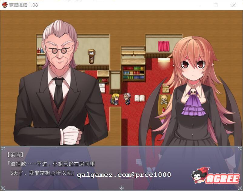 [重抠RPG/中文] 血的代价-Blood Price! STEAM官方中文步兵版[FM/百度][650M] 7