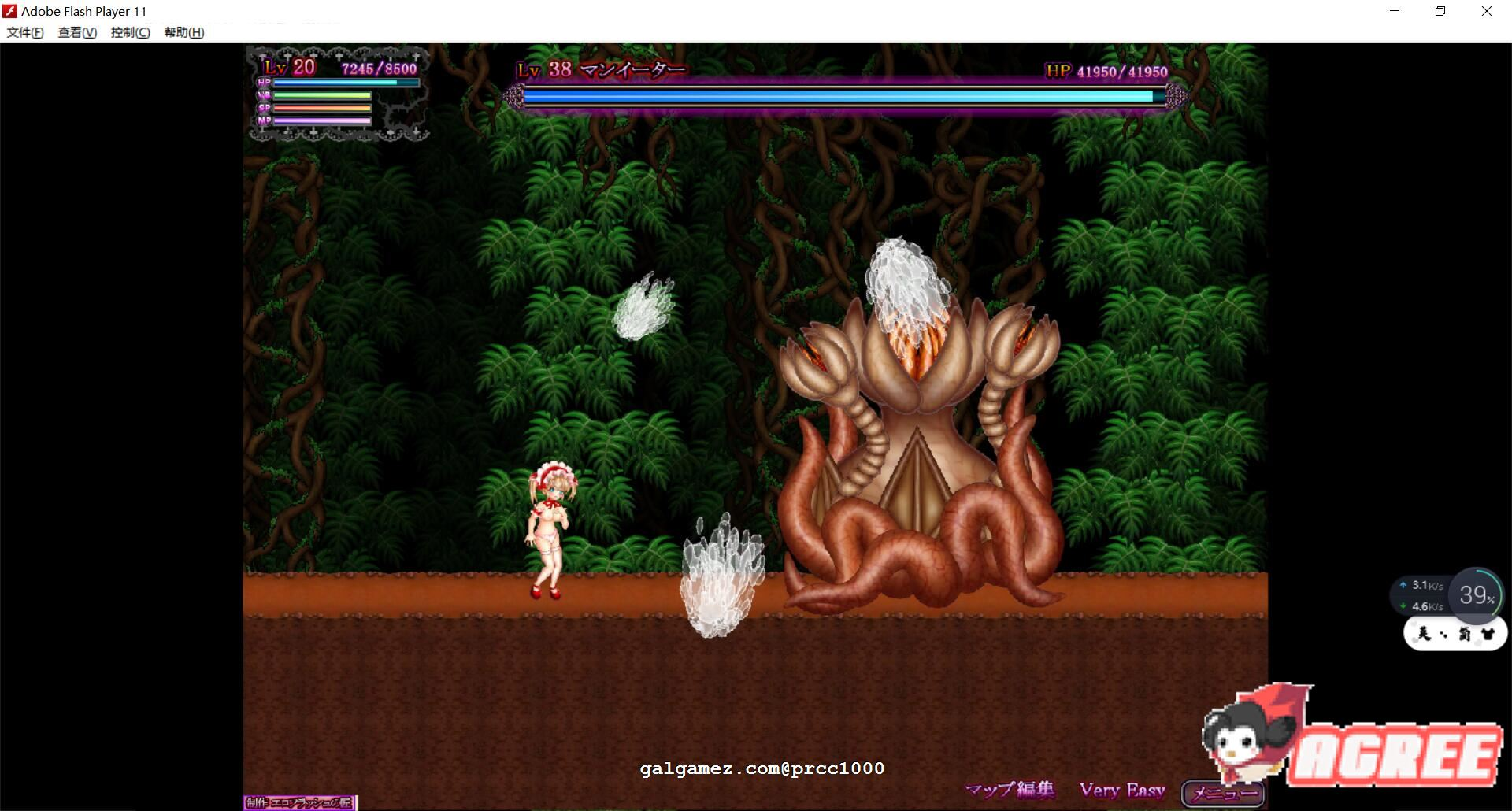 【重抠异种ACT/全动态】爱丽丝与幻惑的魔窟迷宫 V.200824/附全开存档【2G/更新/全CV】 15