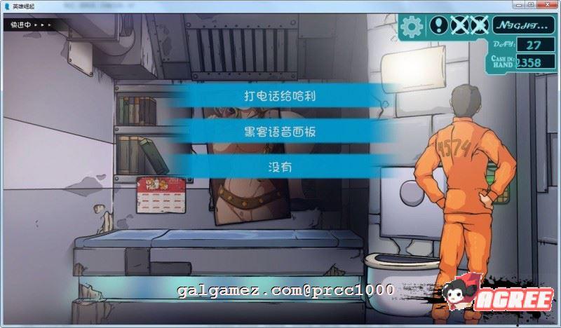 【欧美SLG/汉化】英雄崛起~越狱 全四章~非专业技术人员精翻汉化[全系列]【2G/更新】 15