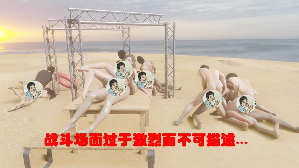 【3D同人/全动态】Mokojin:超强多人×多管运动!4KHD合集+CG集【暴力美学/2.3G】