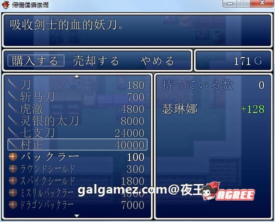 【超重扣RPG汉化肉体改造】银魔姬!精翻汉化完结版【300M】 7