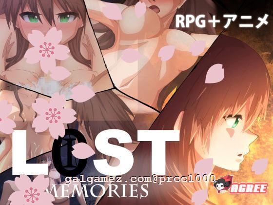 【和风RPG/汉化/动态CG】失落之忆 - L0ST MEMORIES 完整精翻汉化版【670M】【新汉化】 2