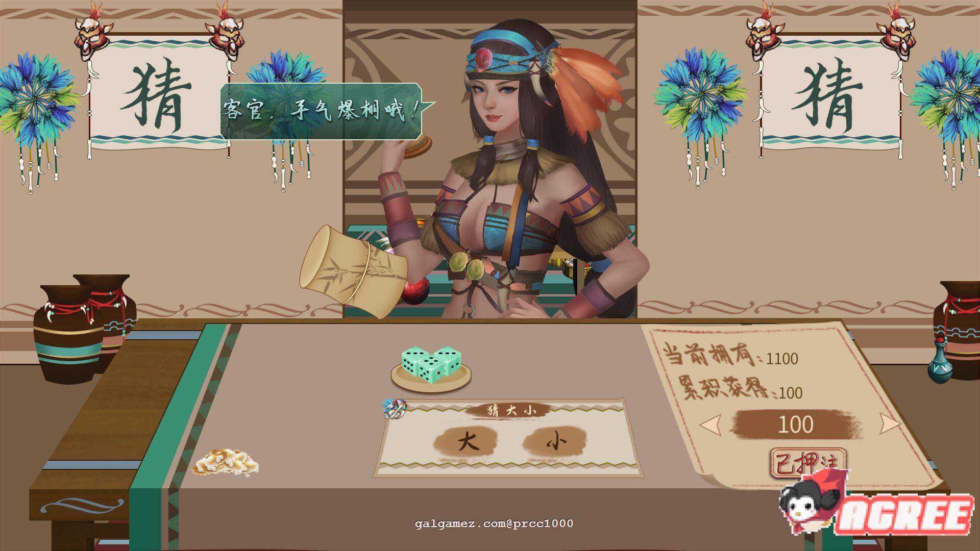 【大型RPG/中文/全动态】烈山海-BMS1 STEAM官方中文步兵版[极品国风] 【3.7G/新作】 18