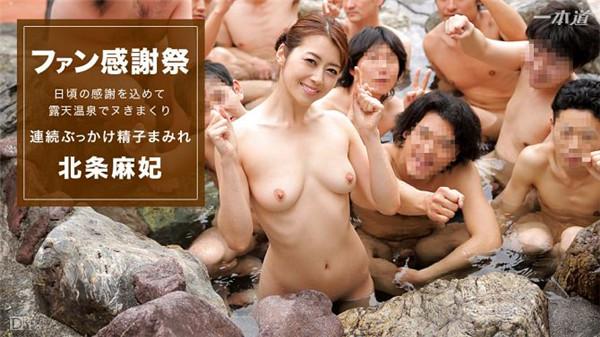 9N5iSO.jpg