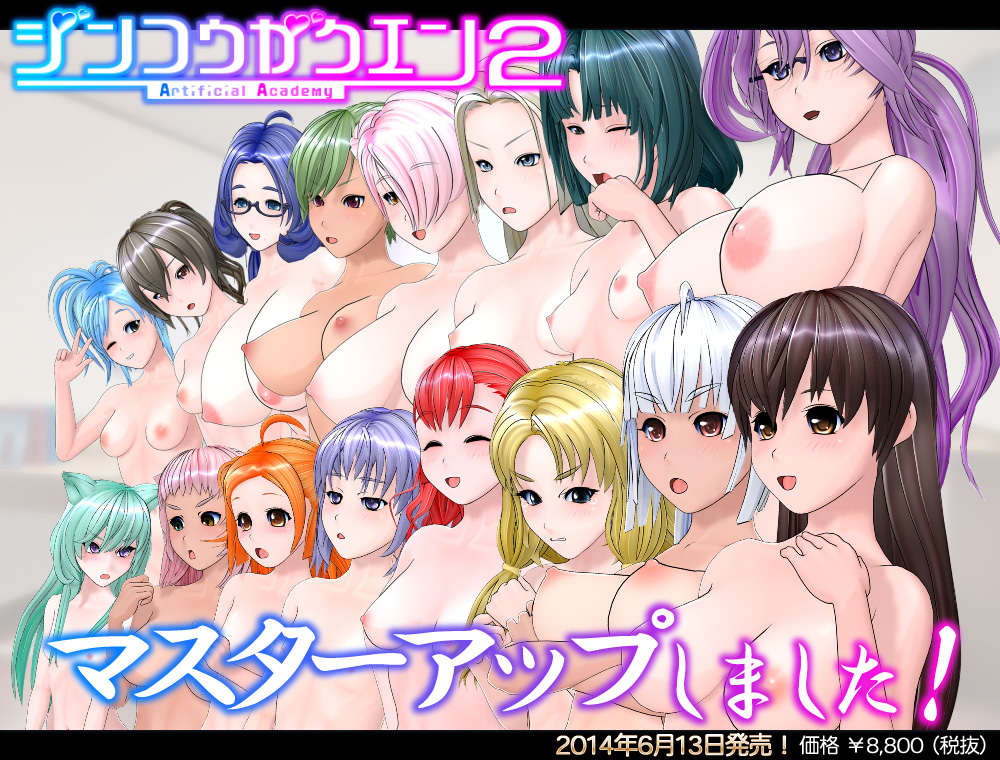 free-new-hentai-games-pantyhose-an-miniskirts