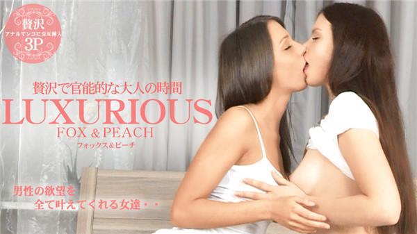 Kin8tengoku 1598 金8天国 1598 金髪天国 贅沢で官能的な大人の時間 LUXURIOUS FOX & PEACH / フォックス&ピーチ